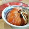 แซลมอนปลาไหล