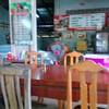 ร้านอาหารครู