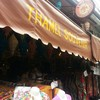 The Thamel Coffee Shop