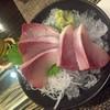 ปลาฮามาจิ