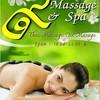 รูปร้าน ๙ Massage and Spa by วณรีย์