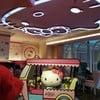 Hello Kitty House Spa สยาม