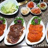 รูปร้าน Kongju Korean Restaurant