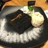 ก้อนขนมปังสีดำ แต่ไม่ธรรมดา