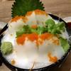 ZEN Japanese Restaurant เซ็นทรัลพลาซา ปิ่นเกล้า ชั้น 1