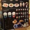 Pancake Cafe' CentralPlaza Lardprao