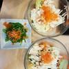 Spicy Salmon Skin Salad