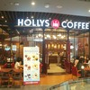 Hollys Coffee Zpell