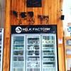 Milk Freztory By Naipol Farm