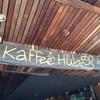 เชียงรายรำลึก (Kaffee Hub)