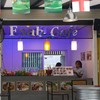 ร้าน Esab Cafe