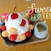บิงซู Mix Fruit หอมหวานอร่อย