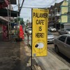 Palamer Cafe' Palamer