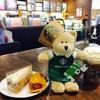 หมีบารีสต้าฮ่องกงโปรขนมลด 20%(11/8/59) @ Starbucks Central World