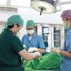 ศูนย์ศัลยกรรมความงาม โรงพยาบาลบางมด พระราม 2