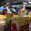 ปังก้อนทอง ตลาดสนามหญ้า ตลาดสนามหญ้า