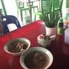 ชวนชิม ข้าวหมูแดง