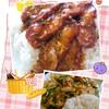 Variety Seafood Cuve Changklan