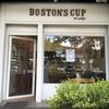 """เค้กแห่งความรัก """"Boston's Cup by แม่นุ่น"""""""