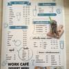 WORK cafe'