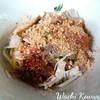 Nai Yong Thai Noodle