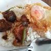 ข้าวปลาดุกผัดเผ็ด+ไข่ดาว