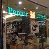 Pepper Lunch เซ็นทรัล เวิลด์