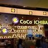 Coco Ichibanya เดอะมอลล์ นครราชสีมา ชั้น 1