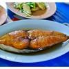 ปลาอินทรีย์ทอดน้ำปลา 240B