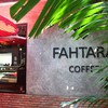 Fahtara Coffee