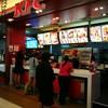 KFC Big C คู้บอน