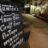Namton's House Bar homemade&ideas