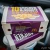 McDonald's พีทีที อยุธยา (ไดร์ฟ ทรู)