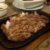 เนื้อริบอาย หรือเนื้อสันแหลม (ราคาต่อกิโลกรัม) เนื้อดรายเอจด์ 120 วัน