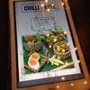 Cafe Chilli เอ็มควอเทียร์