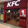KFC บิ๊กซีนครราชสีมา