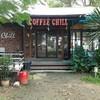 Coffee Chill By นาย-อิน
