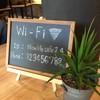 ร้านอาหาร Slow Life Café