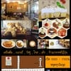Bearista Coffee&bakery