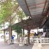 Pu Nim Restaurant