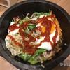 ข้าวยำหลังราซอสโคชูจัง