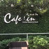 Cafe' in (foods coffee & bakery)