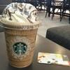 Starbucks เทอร์มินอล 21 โคราช