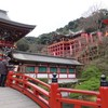 ศาลเจ้า Yutoku Inari Shrine