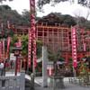 ศาลเจ้า Yutoku Inari Shrine -ซาลเจ้าสุนัขจิ้งจอก1ใน3ที่ใหญ่ที่สุดของญี่ปุ่น