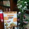 Kumpa Steak House