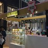 Harajuku Cafe Crepes centralwOrld