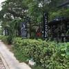 หน้าร้าน ที่ ร้านอาหาร Mother House No.5