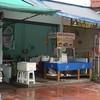 ร้านเล็กๆ ตึกแถวหนึ่งคูหา