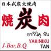 Yakiniku Tan (ยากินิคุ ทัน)